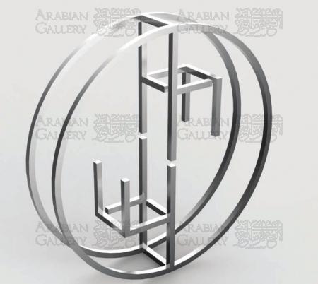 Equilibrium No. 2