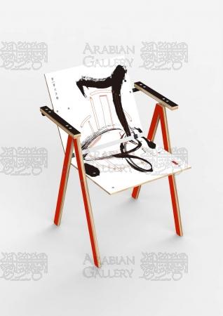 Tattooed Chair - Jins Hexagonal