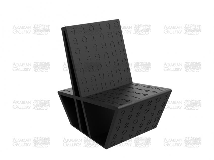 Bauhaus Square Chair